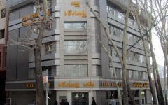 ساختمان اداری شرکت داروگر